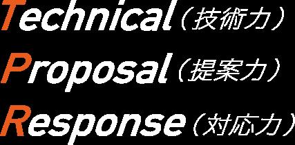 Technical Proposal Response